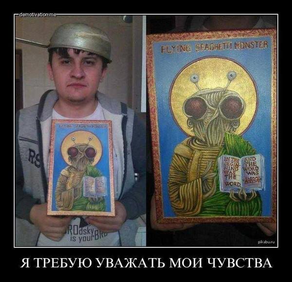 https://otvet.imgsmail.ru/download/114c3db80672db70cc89feaf298b8241_i-55.jpg