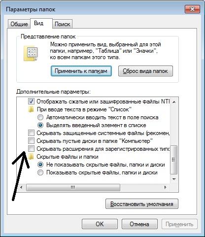 https://otvet.imgsmail.ru/download/11601224_de0789e70e70dfe495047a6198431a50_800.jpg
