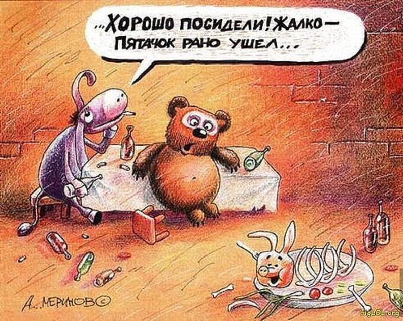 Харківська поліція затримала батька та сина, які вбили товариша по чарці, відрізали йому голову і викинули тіло - Цензор.НЕТ 488