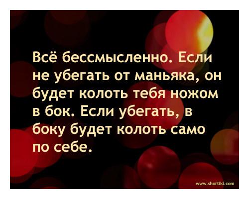 https://otvet.imgsmail.ru/download/11915789_c48013bd4e03c550666948e47dd79d9b_800.jpg