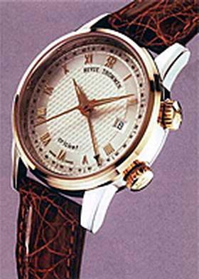 Первые наручные часы часы для шахмат купить в волгограде