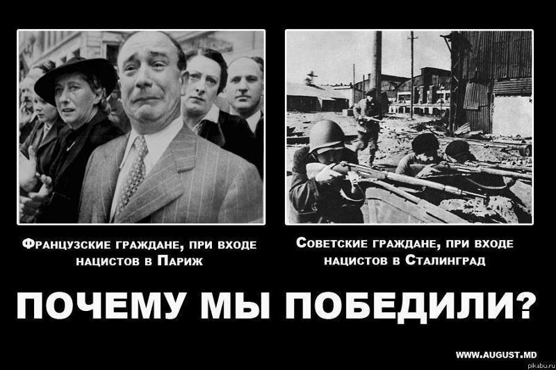 Мужики с пись пись у русских фото 725-960