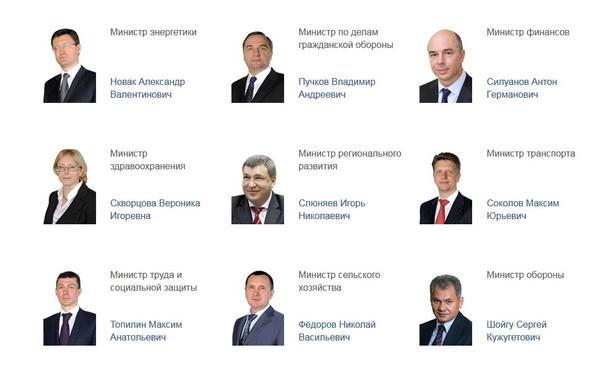 Рекламное агентство рязань дмитрий владленович
