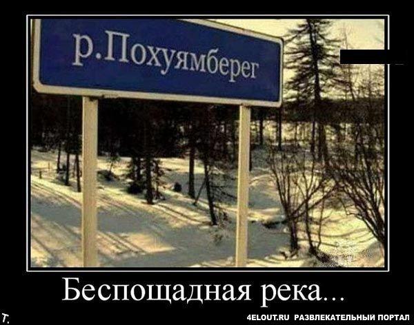 mayl-ru-russkiy-seks-pornografiya-fotografii-zrelie