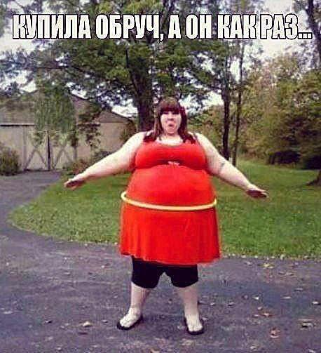 Девка в красном платье и в чулках возбуждающая смазка для