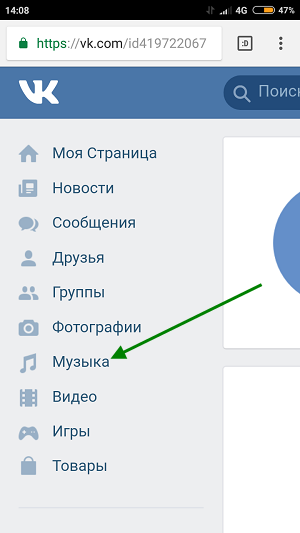 Открываем файлы в формате apk на android.