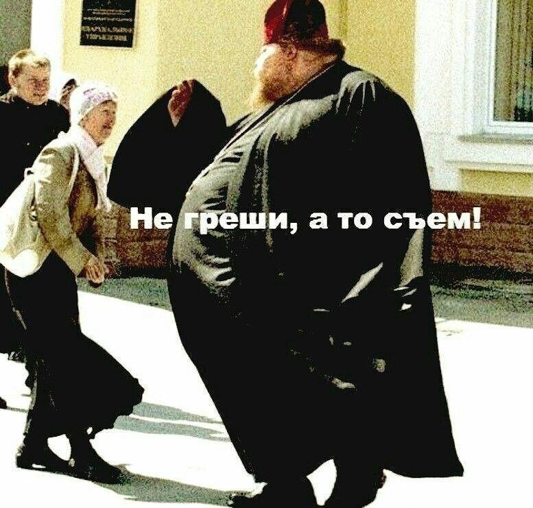 """""""Ви прийшли молитися? І ми прийшли молитися!"""" - у Вінницькій області парафіяни ПЦУ і УПЦ МП не поділили храм - Цензор.НЕТ 943"""