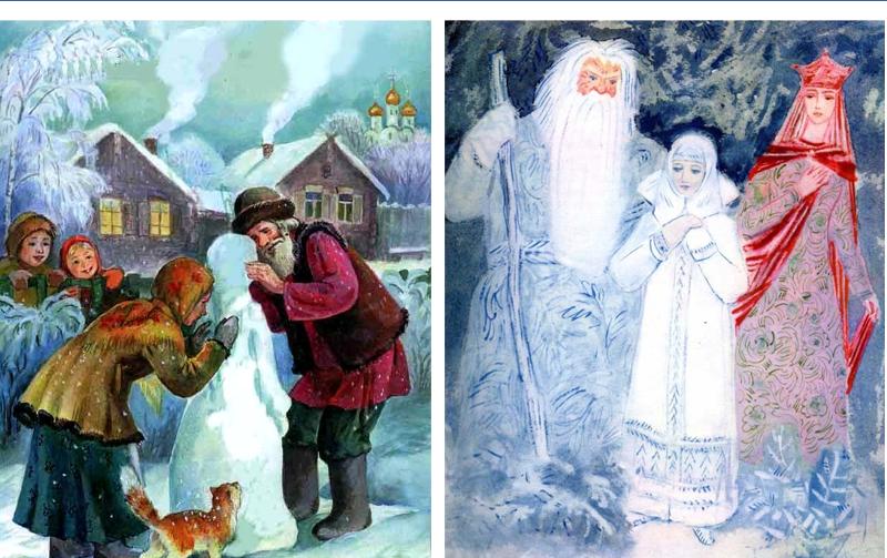 картинка к сказке снегурочка нарисовать это мой