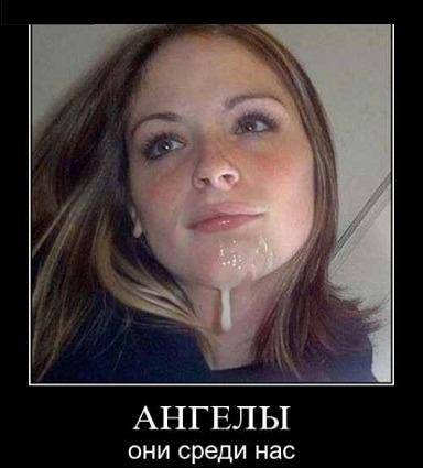 zhenskie-litsa-v-sperme-foto