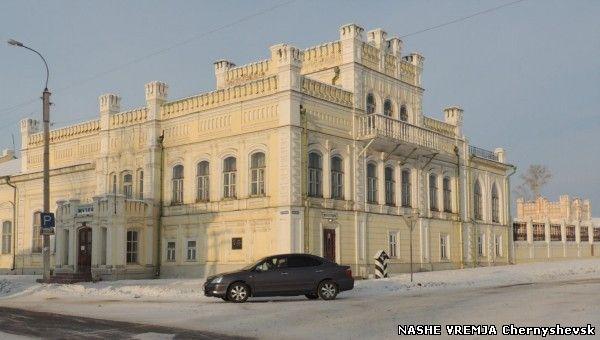 все фотографии город нерчинск видимо, чтобы переключиться