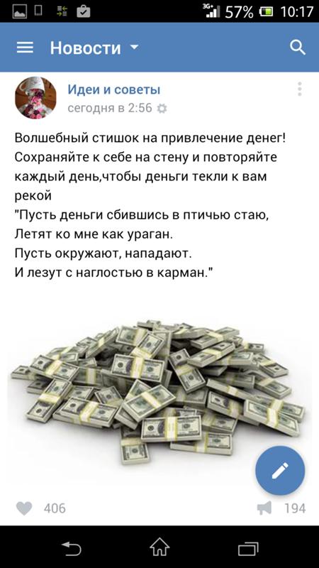 цвет поздравление чтоб деньги водились чтобы глаза