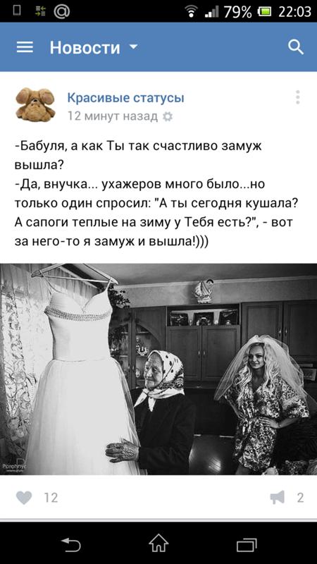 модели зачем удачно выходить замуж девочек больше устраивает