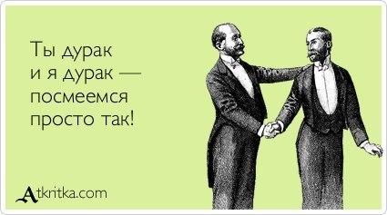 Дуракам Везет Торрент Скачать - фото 5