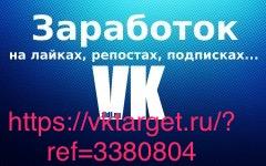 https://otvet.imgsmail.ru/download/13227407_9bd1a77952c46bb4d2b6ea9319565a17_800.jpg