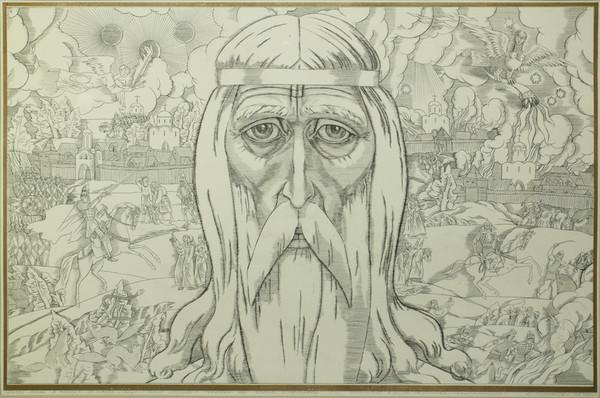 иллюстрации к опере князь игорь рисунки оставленные мародерами