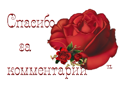 https://otvet.imgsmail.ru/download/13379301_0e99803816a4dc83612890ba54823c85_800.png