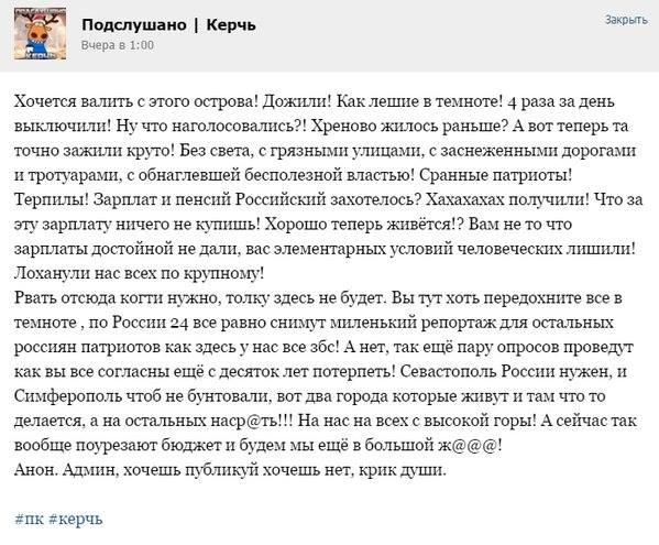 Российский военный корабль замечен у границ Латвии - Цензор.НЕТ 4762