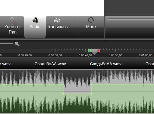 Как сделать музыку тише в sony vegas