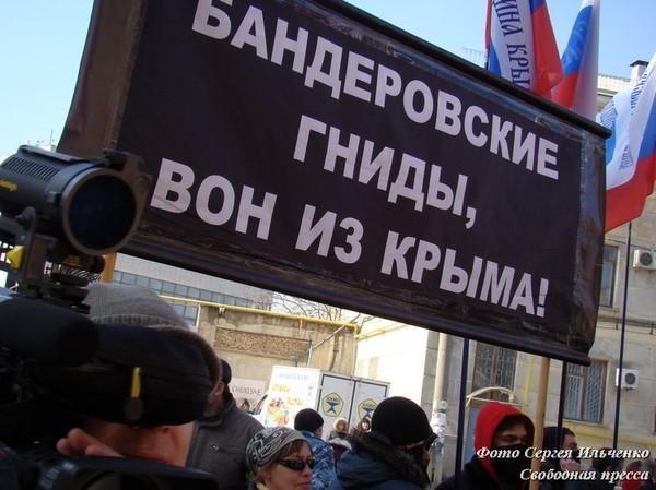 Вспоминаем, как украинцы россиян Крымом троллили