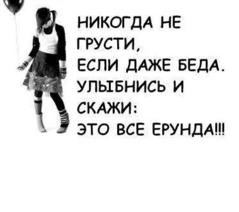 https://otvet.imgsmail.ru/download/13634814_4eb459fbe0088eeff66f568e4a49168f_800.jpg