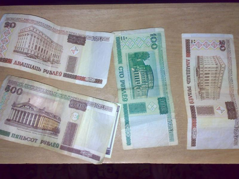 фото На белорусские деньги белорусские казино