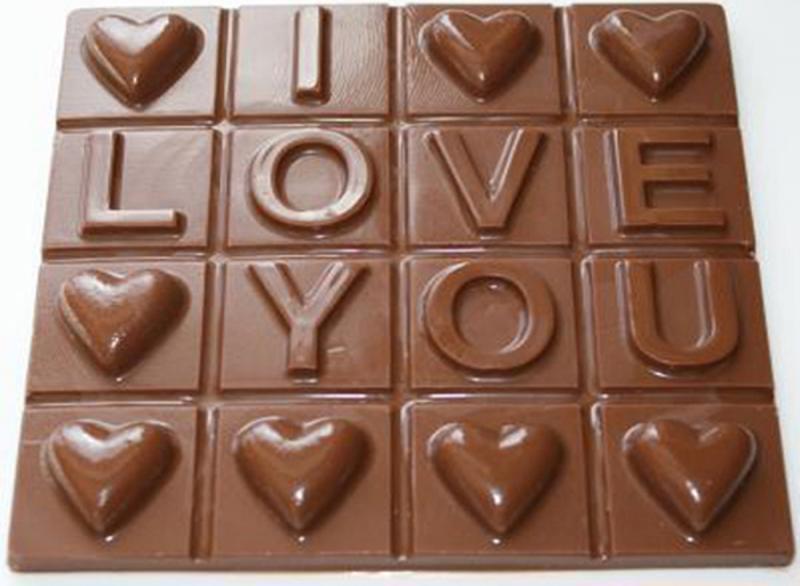 дюжину картинки шоколада я люблю кардиология одно