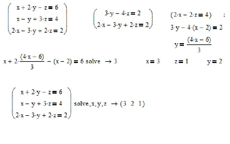 ответы Mailru найти решение системы линейных уравнений X2y Z6 X