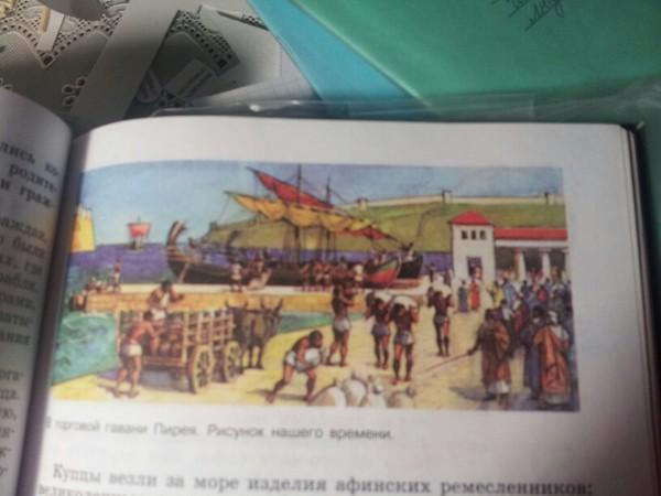 Реферат в гаванях афинского порта пирей