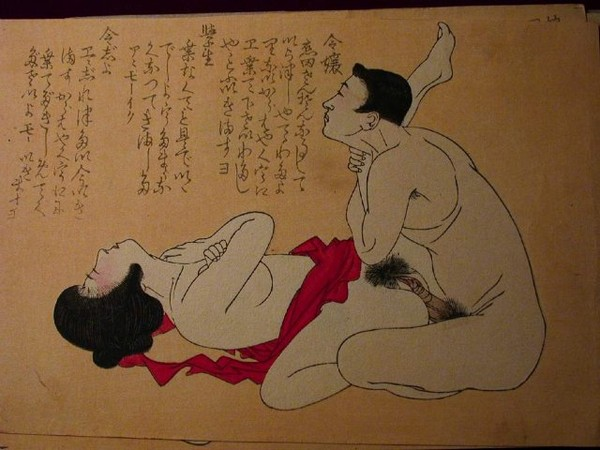 японские истории любви порно