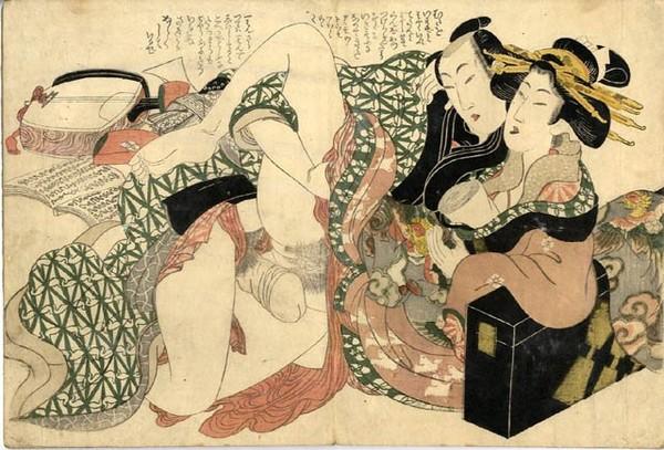 Порно книги японская китайская камасутра, смотреть порно фильм лизать жопу
