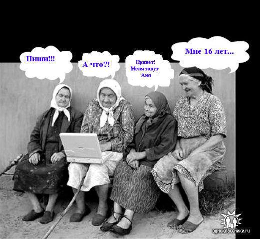 Взрослые тетьки