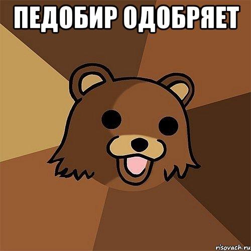 Anja russian teenby troc