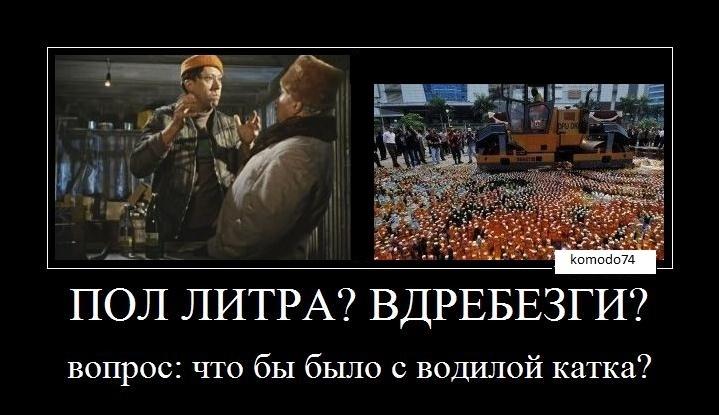 """""""Ты че, тварь, бл#дь?! Ты че, скотина?! Ты че делаешь?!"""", - охранник российского супермаркета ударил женщину кулаком в лицо из-за случайно разбитой бутылки коньяка - Цензор.НЕТ 2753"""