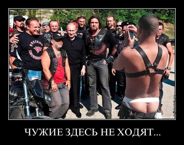путин чеченская проститутка