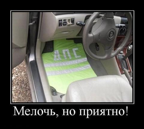 украшения салона автомобиля
