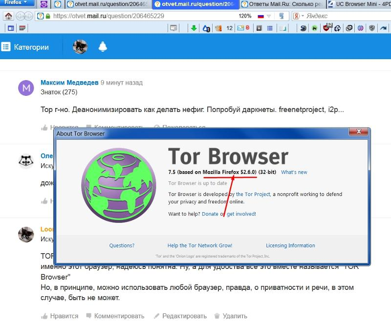 I2p tor browser вход на гидру flash plugins for tor browser hydraruzxpnew4af