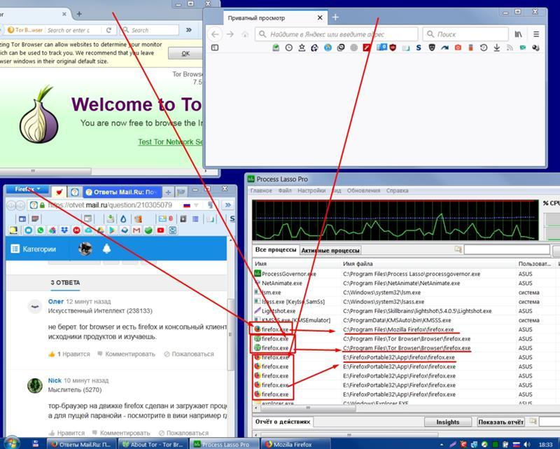 Почему долго загружается браузер тор hydraruzxpnew4af пиратский браузер тор на русском hudra