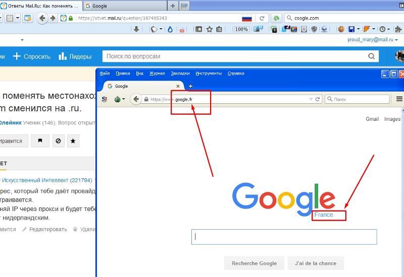 Продажа таунхаусов в поискове в гугле перескакиевает на мэил предложило президенту