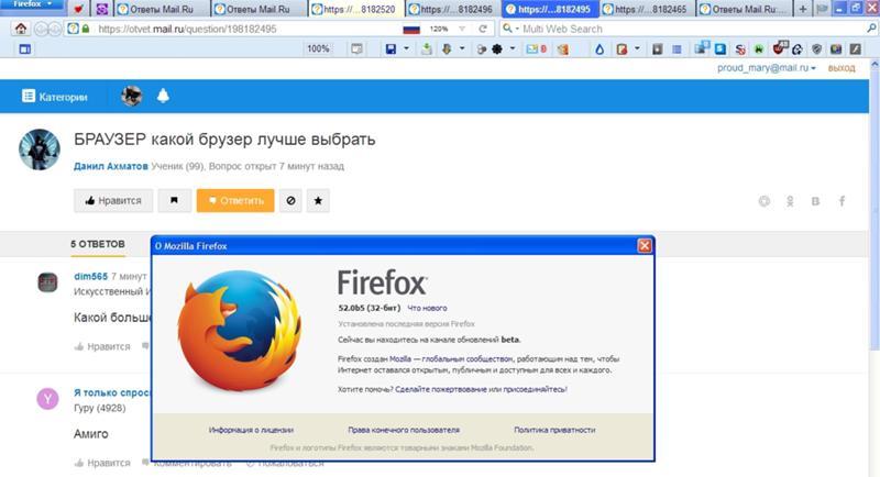 какой браузер лучше скачать