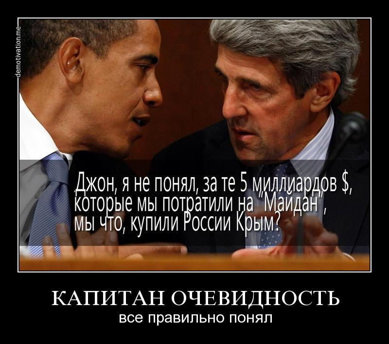 Для, прикольные картинки про украину америку