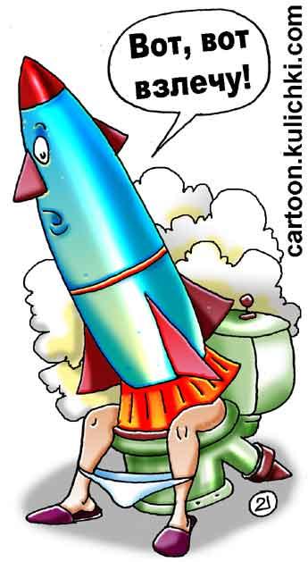 Картинка ракета смешная, рисунки