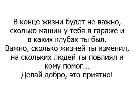 https://otvet.imgsmail.ru/download/14454a9e8623cdf915ba62ead7ecc56f_i-1001.jpg