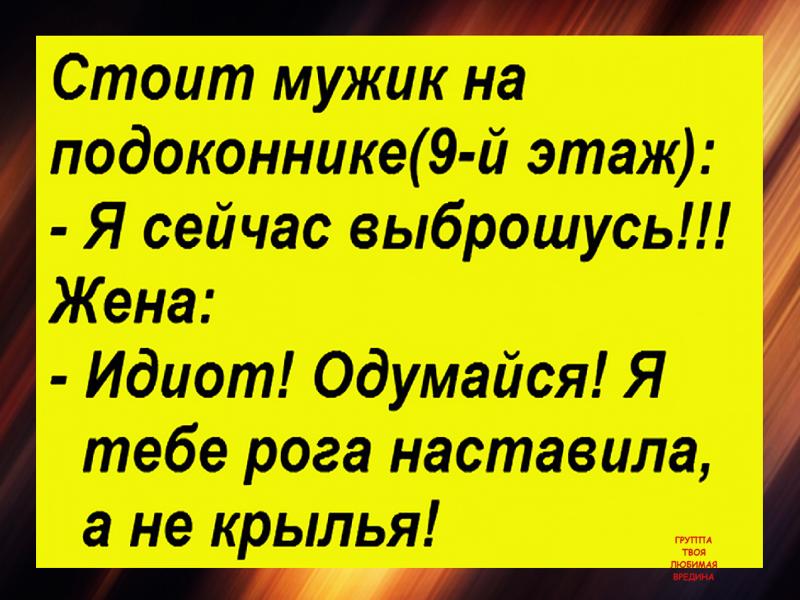 video-kak-zhena-nastavlyaet-roga-muzhu-smotret-porno-netvork-ferro