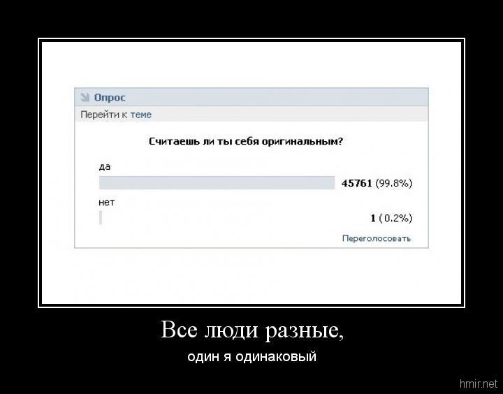 otvet.imgsmail.ru/download/14745409_24c5eb9a405da3ddc4a39ae6e967d799_800.jpg