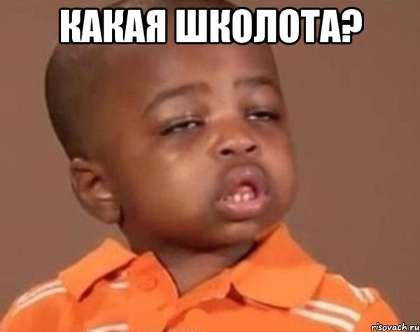фабрика Каляев если ваш сын окажется геем ответы чему снится