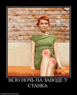 Шлюхи проститутки индивидуалки города михайлов