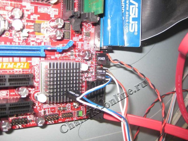 H67MAE45 проблема с оперативной памятью