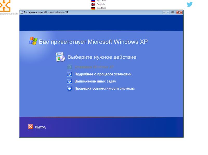 Как быстро установить windows 7x64 из резервной копии?