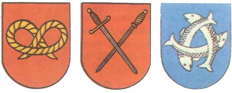 вас герб сапожника в средневековье картинки красивое