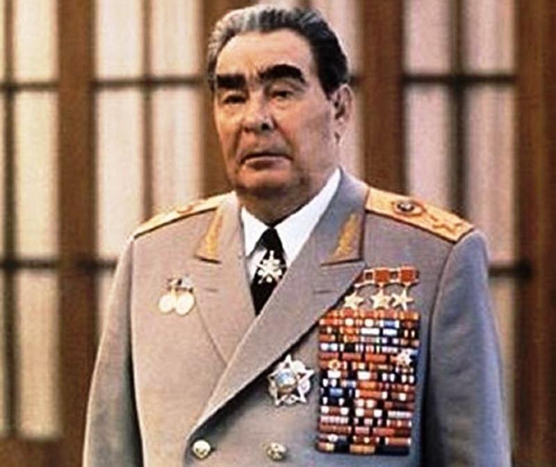 Награды Брежнева. Полный список наград